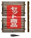 【割引クーポン進呈中】 ボーダーフェンス ハイタイプ延長用セット(スタンダード+埋込み金具)目かくし(目隠し)や境界にウッドフェンス・木製フェンス・ゲート(門扉)をDIY!商品型番:bfste-hiub