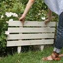 ボーダーフェンス 【スティック】目かくし(目隠し)や境界にウッドフェンス・木製フェンス・ゲート(門扉)をDIY!