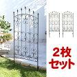 【ポイント5倍】アイアンローズフェンス ロータイプ 2枚組【送料無料!】アイアンフェンス(アイアン・スチール製ガーデンフェンス)商品型番:ifrose-150-2p