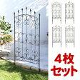アイアンローズフェンス ロータイプ 4枚組【送料無料!】アイアンフェンス(アイアン・スチール製ガーデンフェンス)商品型番:ifrose-150-4p