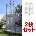 【送料無料!】アイアンローズフェンス ハイタイプ(全高220cm) 2枚組アイアンフェンス(スチール製ガーデンフェンス・トレリスフェンス)商品型番:ifrose-220-2p