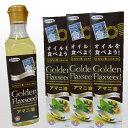 【訳あり/パッケージ変更】日本製粉 アマニ油(亜麻仁油) ゴールデンフラックスシード3本セット