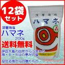 深層海塩 ハマネ <200g>×12袋セット