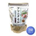 日本製粉 アマニオイル ミニパック 165g(5.5g×30袋)×3袋セット【機能性表示食品】