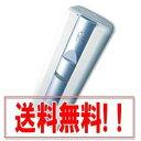 ≪即出荷いたします≫ミスト美顔器 アクイシモ CES6-51の販売 ◆ミストイオナイザー ★送料無料★【smtb-s】
