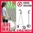 【在庫有】AI-WALK アイウォーク [折りたたみキャリーカート]【送料無料・代引料無料・保証付】 ショッピング、散歩のお供に!