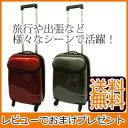 【送料無料】 【ACTUS 軽量 トップオープンキャリーバッグ 30L TSAワイヤーロック付き】 小型スーツケース 30L アクタス 軽量キャリーバッグ