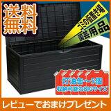 ������̵���� ��PP��Ǽ�ܥå��� BOX-01�ۤ����Ρ��٥���ʪ�֡������Ѽ�Ǽ�ܥå���������ȥå���
