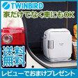 【送料無料・代引料無料】【ツインバード 2電源式コンパクト電子保冷保温ボックス D-CUBE S HR-DB06】の通販