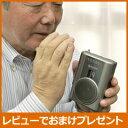 【在庫有】ラジオ&カセット&テープレコーダー【グッドラジカセ GR-117】小型ラジカセ ミニラジカセ テープレコーダー