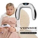 【在庫有】VONMIE arm controller 【VONMIE ボミー アームコントローラー】【正規品】 [左右の手のひらを通じて効果的に二の腕にアプローチ]