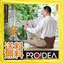 馬具クッション 【馬具マットプレミアムEX】の通販 【送料無...