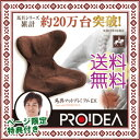 \ページ限定・ティースプーン付/ 椅子用クッション 【馬具マ...