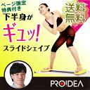 【在庫有】\ページ限定・ティースプーン付/ 体幹トレーニング...