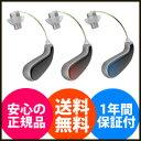 イヤーフォースミニ ★送料無料・保証付★【耳かけ型集音器 イヤーフォース・ミニ EF-16