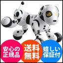 【在庫有】犬型ロボット 電子ペット ★送料無料・代引料無料★ イヌ型ロボット ドッグロボット 小型犬 ロボット犬 【タカラトミー ハロー!ズーマー ハーティーダルメシアン】