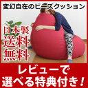 ★送料無料・日本製・レビューでプレゼント★ビーズソファービーズチェアクッションチェアビーズクッション大型ビッグサイズ大きいサイズしずく型