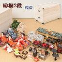 押入収納 総桐 【総桐雛人形収納ケース2段 高さ54.5cm...