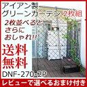 �������륢���� �ڥ���������������ƥ� 2���� DNF-270-2P�ۡ�����̵���������̵���� ������ƥ� ���������ƥ��� ������ƥ��� ���������ƥ��� �Ф�...