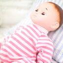 人形 お世話 【癒しの赤ちゃん人形 のんちゃん 目元ぱちぱち...