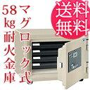 マグネットロック式金庫 【家庭用耐火金庫 58kg マグロック式 SSM-4N】