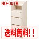 【送料無料・代引手数料無料】カウンター下収納