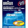 【在庫有】ブラウン洗浄液【ブラウンBRAUN クリーン&リニューシステム専用洗浄液カートリッジ CCR2CR 2個入】の通販