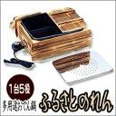 【在庫有】電気おでん鍋【多用途おでん鍋 ふるさとのれん KS-2539】の通販