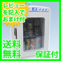 保温冷庫 ポータブル 車用 AC/DC  【ディスプレー型 ポータブル小型保冷温庫 XHC-25】