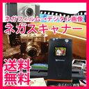 フィルムスキャナー 【送料無料・保証書付】【想い出箱 ポジデジタル変換機】 の通販