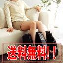 スライヴ アトミックギア ◆アトミックギアー MD-7100 【送料無料・代引手数料無料】【smtb-s】