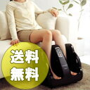 スライブ アトミックギア 【MD-7100】 ◆アトミックギアー【smtb-s】