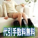 スライヴ アトミックギア MD-7100 ◆送料無料・代引手数料無料【smtb-s】