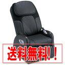くつろぎ指定席マッサージチェアー CHD-8105 【 送料無料 】【smtb-s】