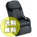 マッサージチェアーくつろぎ指定席の通販 【CHD-8105】【smtb-s】