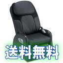 くつろぎ指定席 CHD-8105 の通販 【マッサージチェアー】 ◆送料無料【smtb-s】