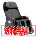 くつろぎ指定席マッサージチェア CHD-853 【 送料無料 】【smtb-s】