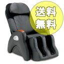 くつろぎ指定席 CHD-853 の通販 【マッサージチェア】【smtb-s】