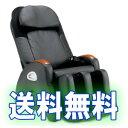 マッサージチェア くつろぎ指定席の通信販売 【CHD-853】 ◆送料無料【smtb-s】