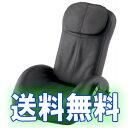 くつろぎ指定席の通信販売 【マッサージチェアー】 ◆ CHD-641【smtb-s】