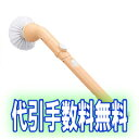【送料無料】充電式電動バスポリッシャー◆浴室のお掃除に!の通販【smtb-s】