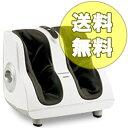 フットマッサージャー メディカルブーツ【MD-7700】 ◆送料無料【smtb-s】
