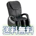 くつろぎ指定席 CHD-8400 【スライヴ マッサージチェアー】 ◆送料無料・代引手数料無料【smtb-s】