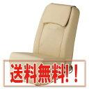 スライヴ くつろぎ指定席 CHD-3201 の通販 【送料無料・代引手数料無料】【smtb-s】