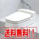 【在庫有】和式トイレを洋式に!リホームトイレ両用式2個セットの通販送料無料・代引手数料無料!【smtb-s】