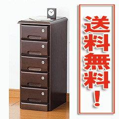 木製鍵付収納チェスト◆天然木シークレットチェスト5段 803344【送料無料】【smtb-s】