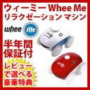 【在庫有】WheeMe DreamBot...