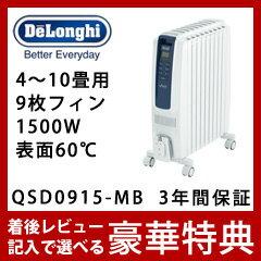 TDD0815B