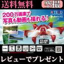 ラジコンヘリ 空撮 ◆送料無料◆ 【マルチコプター SYN-...