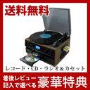 ラジカセ 録音 レコードプレーヤー デジタル化 カセットテープ ●送料無料● 【レコード・CD・ラジオ&カセット搭載 多機能プレーヤー RTC-29】